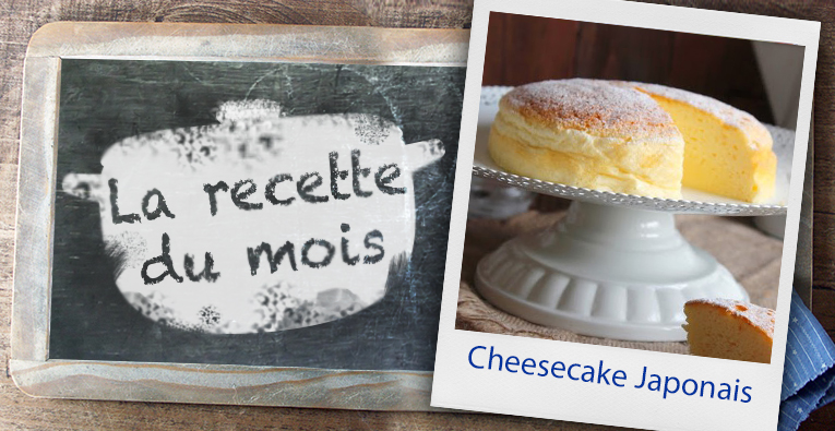 cheesecake-japonais-avec-3-ingredients